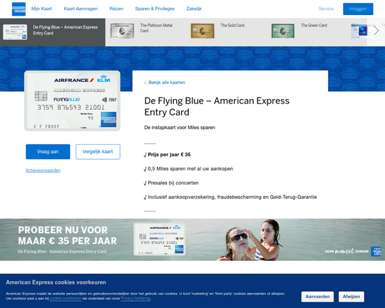 American Express Flying Blue Entry Card Logo